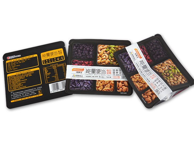 Hot daily nuts packaging flat bag with 2 separated cells